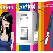 "Автомат по уходу за волосами ""FASHION VENDING"" фото"