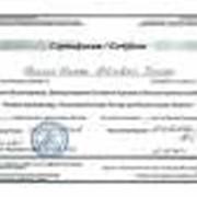 Консультации психолога цена Украина фото