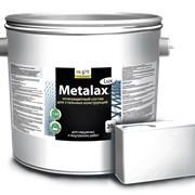 Состав Metalax-Lux - для огнезащиты стальных конст фото