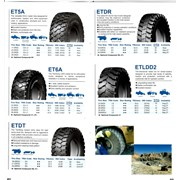 Импортные шины для строительной техники фото