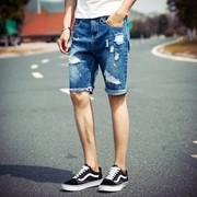 Мужские кальсоны джинсовые 44811085126 фото