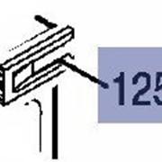 Крышка(колпак). Петли и двери Для холодильников Либхер (Liebherr) (7428540) / Запчасти бытовой техники фото