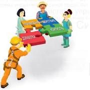 Методическая помощь специалистам по охране труда фото