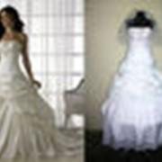 Платье новое свадебное фото