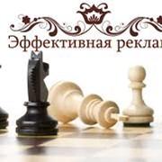 Курсы Дизайн рекламы для креативных людей 13.05.13 в 18-00 Академия успеха фото