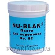 Паста для воронения NU-BLAK 50 г фото