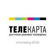 Комплект спутникового телевидения Телекарта тв с установкой фото