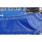 Тент 5 х 8 (м) готовый универсальный Тарпаулин с ПВХ покрытием фото
