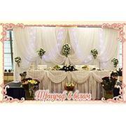 Оформление стола тканью, цветами, с подсветкой фото