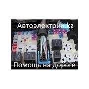 Автосервис Автоэлектрик компьютерная диагностика автомашин в Алматы фото