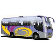 Автобус пригородный Zonda YCK6748 фото