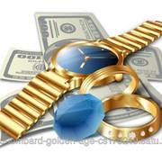 Кредиты под залог золота фото