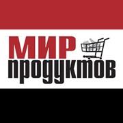 Специализированный журнал Мир Продуктов. фото