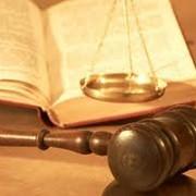 Юрист в сфере земельного права фото