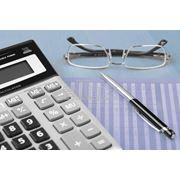 Подготовка и сдача бухгалтерской отчетности в Алматы фото