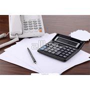 Организация бухгалтерского учета в Усть - Каменогорске фото