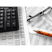 Независимая проверка бухгалтерской финансовой отчетности Составление финансовой отчетности фото