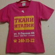 Изготовление футболок с логотипом фото