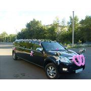 VIP такси Limuzin фото