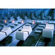 Расшифровка аудиозаписей фото
