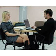 Проведение проверки жены/мужа на супружескую неверность фото