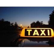 Услуги маршрутных такси Такси фото