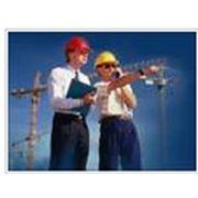 Обучение работников организаций по вопросам охраны труда фото