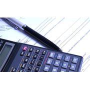 Компиляция финансовой отчетности фото