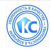 Сертификаты Соответствия требованиям Технических регламентов РФ оформление фото
