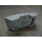 Лопасть к бетоносмесителю Almix фото