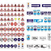 Знаки дорожныезнаки дорожные активные светодиодные с изменяемой информацией фото