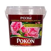 Удобрение Покон для роз 900гр фото