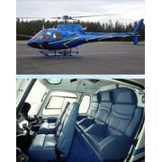 Аренда вертолета Eurocopter AS350 Ecureuil фото