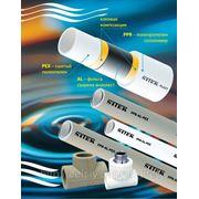 Труба PPR-AL-PEХ SITEK 32х4 полипропиленовая композитная с алюминием фото