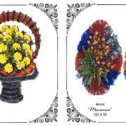 Венки и корзины ритуальные оптом и розницу фото