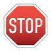 Noname Восьмигранные дорожные знаки 700 мм (Коммерческая пленка, тип А) арт. ДЗ20087 фото