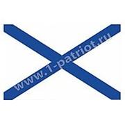 """Флаг ВМФ """"Андреевский флаг"""" 90х135 см. фото"""
