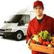 Доставка продуктов питания фото