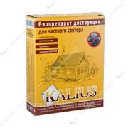 Биопрепарат Калиус для выгребных ям и уличных туалетов 20г №995155 фото