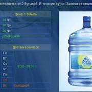 Доставка питьевой воды в офис в Киеве фото