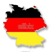 Немецкий фото