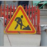 Текущий ремонт дороги фото