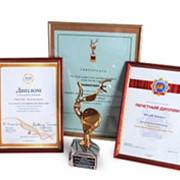 Грамоты, Дипломы, сертификаты фото