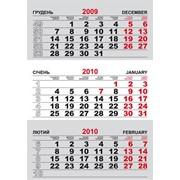 Изготовление календарей карманных фото