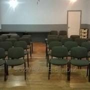Аренда зала для тренингов, семинаров, мастер-классов, презентаций фото
