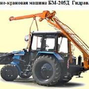 Машины бурильно-крановые, Бурильно крановые машины на тракторном шасси, БМ-205Д. фото