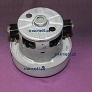 Двигатель VCM-K60 для пылесоса Samsung фото