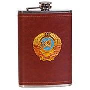 Карманная фляжка с металлической накладкой Герб СССР фото
