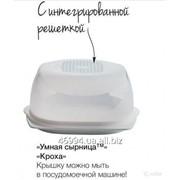 Умная сырница «Кроха» с интегрированной решеткой фото