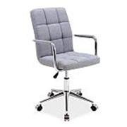 Кресло компьютерное Signal Q-022 (серый/ткань) фото